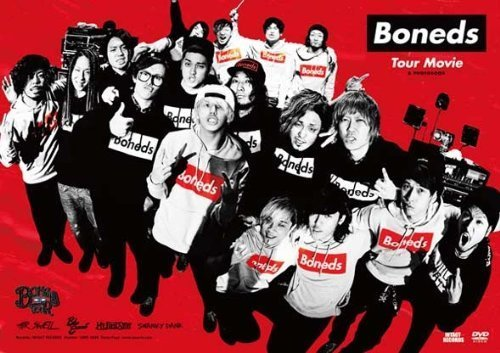 BONEDS TOUR MOVIE