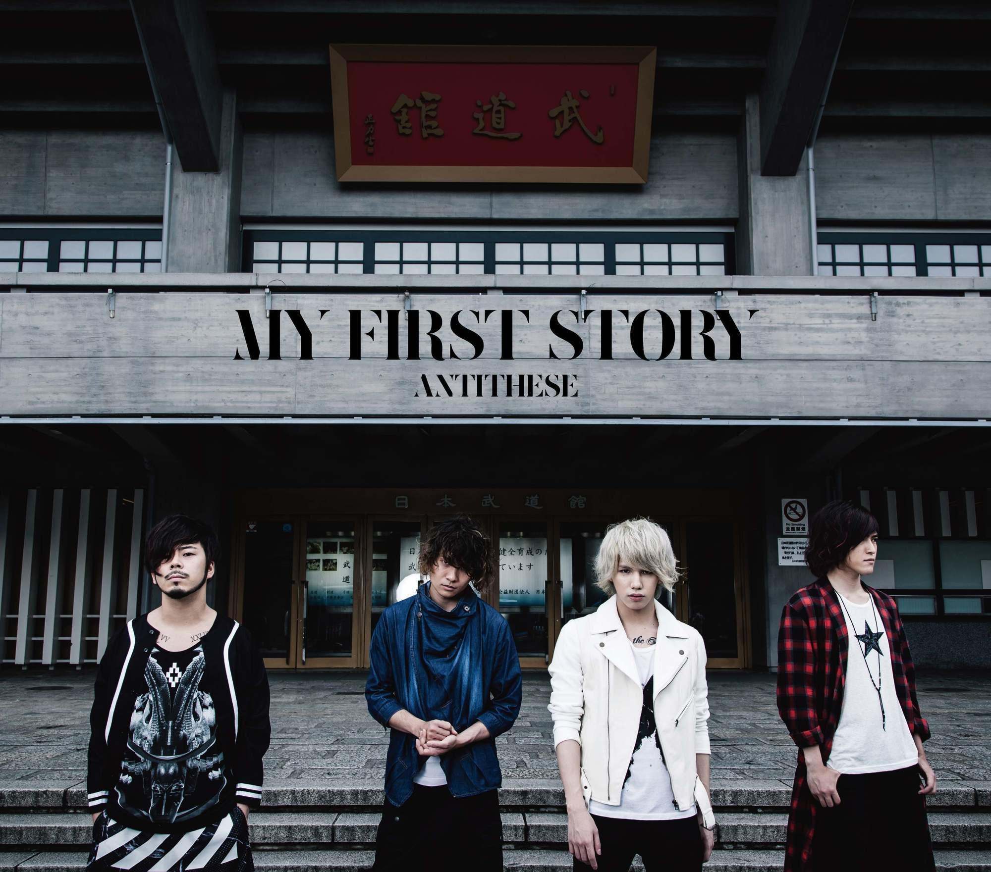 ANTITHESE(STORYTELLER盤)