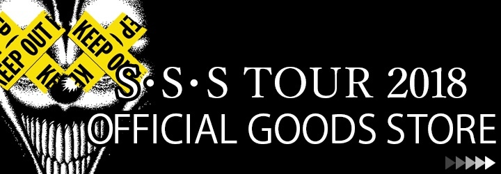 Sss_tour_goods_pc