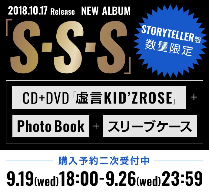 20180918_top_02