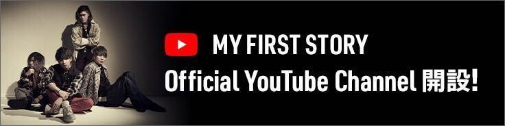 Youtube Official Channel(TOP画像下)