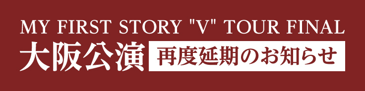 """V"" TOUR FINAL大阪公演再々々延期告知バナー(ノーマル)"