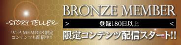 20160726_bnr